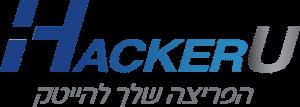 לוגו מכללת האקר יו